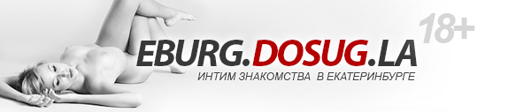 ya-hochu-devushki-ekaterinburg-intim-ulitsa-pehotintsa