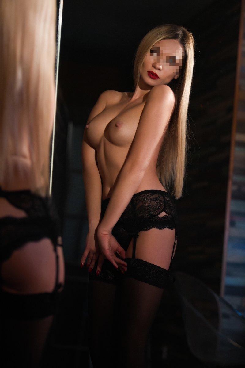 Проститутки Екатеринбурга Смотреть